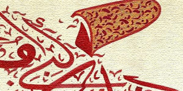 Turkish Hookah Canada - Turkish Hookah For Sale