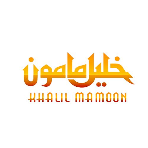Khalil Mamoon Hookahs - Buy Hookahs Online Canada | OxideHookah.com