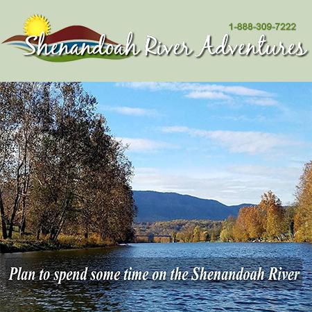 ShenandoahRiverAdventures