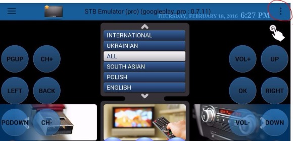 Configure Android Box for IPTV (STB EMULATOR) : Support