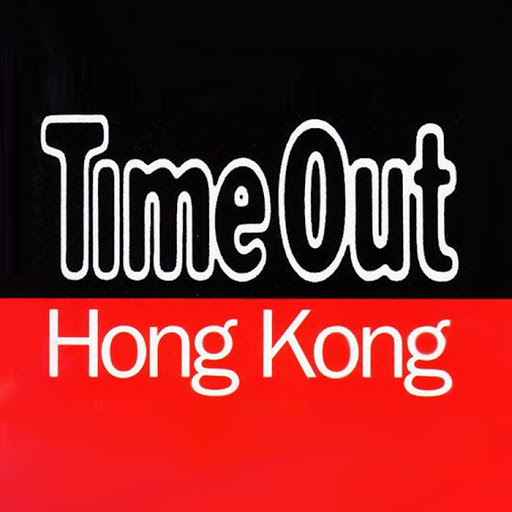 Time Out Hong Kong: TCA Gourmet