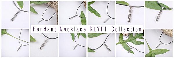ZODIAKOS - Pendant Necklace GLYPH Collection